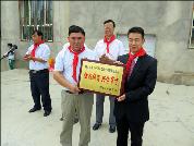 阿图什市教育局书记向完美新疆分公司颁发荣誉牌匾
