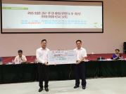 大奖娱乐djpt8公司资助500万元开展广东希望乡村教师计划