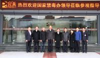 国家禁毒办领导莅临扬州完美考察