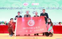 中国文化行江苏冬令营在扬州举行开营仪式