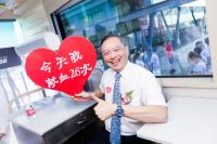 2018年8月9日,是许副董事长第26次献血