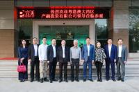 中国侨联副主席朱奕龙莅临完美公司调研