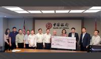 古润金董事长带领马广联会捐款60万令吉,支援广东抗击疫情
