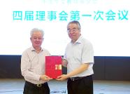 古润金董事长当选中国华文教育基金会副理事长